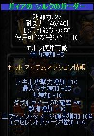 14-1_20080526092738.jpg