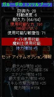 14-2_20080526092751.jpg