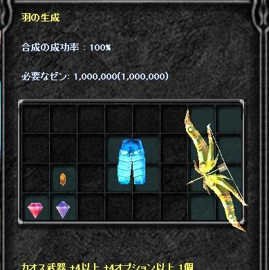 19-1_20080523140530.jpg
