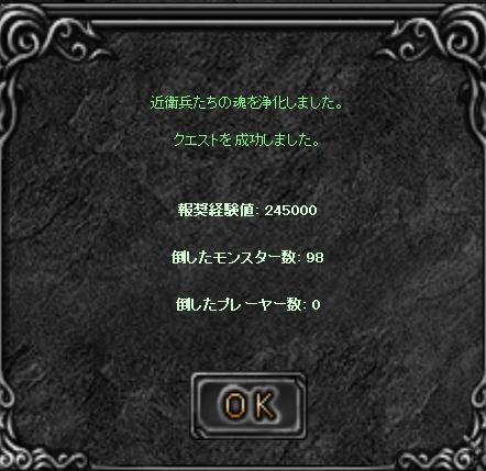 28_20080604205602.jpg