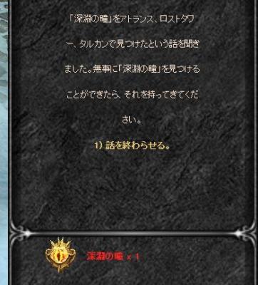 9-2_20080512183645.jpg