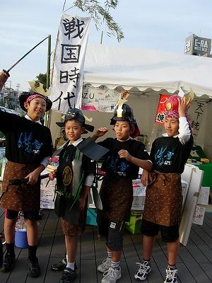 徳川四天王Tシャツ