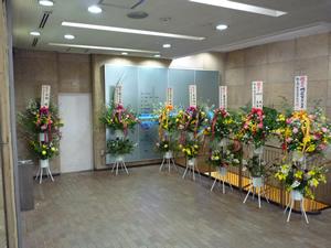 焼き肉屋開店花輪.jpg