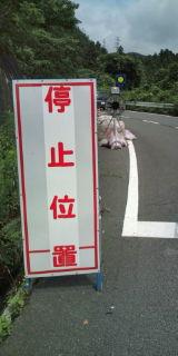 20090711092922.jpg