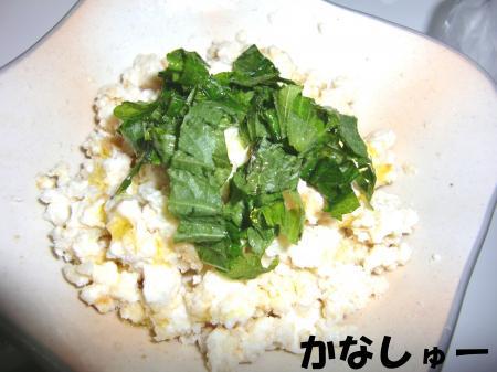 おから&豆腐和え