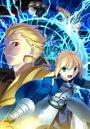 Fate_Zero第2巻