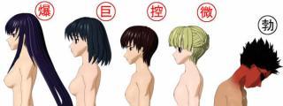 Idomizu_011s.jpg