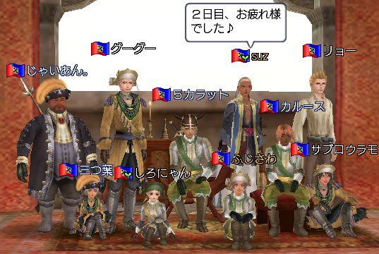 kaisen3.jpg