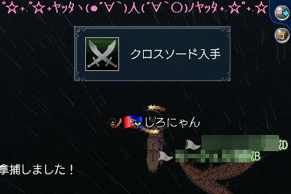 monshou1.jpg