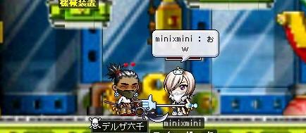 minison_20080815034004.jpg