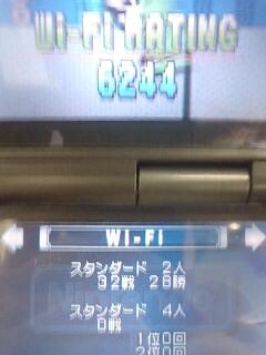 20080630183045