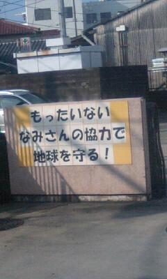 20080806073211