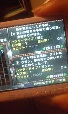 20080828073018