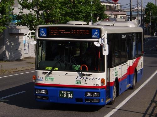 1410号車