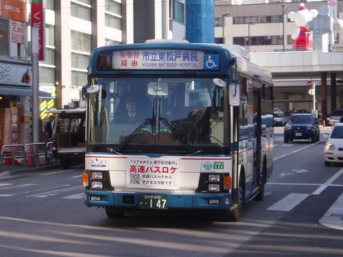 市川ERGAmio