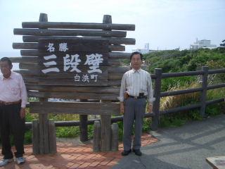 CIMG4612.jpg