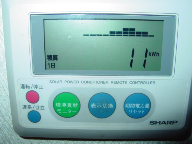 20090723