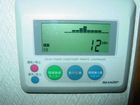 20090806