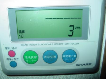 20090810