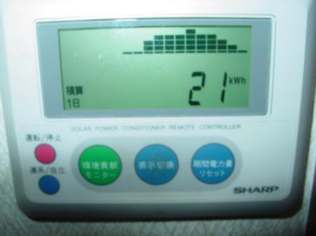 20090818