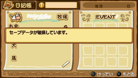 ULJS-00188_953023448_052.jpg