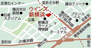 ウインズ新横浜