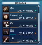 200709091457