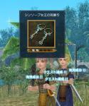 Wみるきーの冒険2.JPG