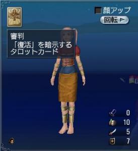審判.JPG