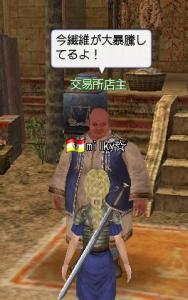 マス星暴騰200711072015.JPG