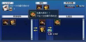 フルーツ盛り.JPG