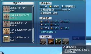 アパート4.JPG