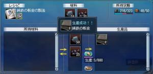 アパート4の材料.JPG