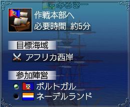 ポルVSネデ作戦本部へ.JPG