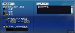 対決2.JPG