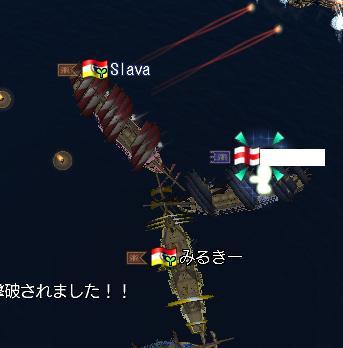み対決.JPG
