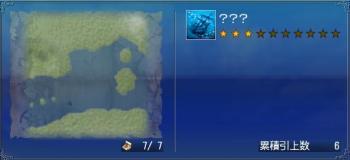 7隻目★3地図.JPG