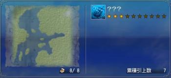 8隻目★3地図.JPG