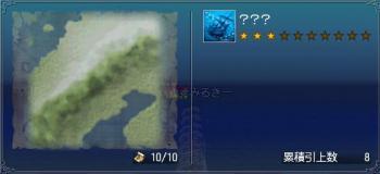 9隻目★3.JPG