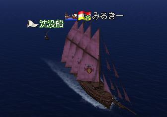 7隻目★3曳航.JPG