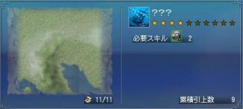 10隻目★4考古2.JPG
