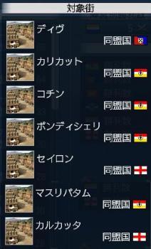 ポルVSネデ対象港.JPG