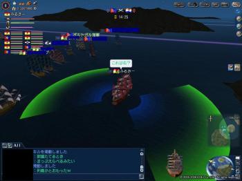 一つ島.JPG