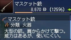 マスケ.JPG