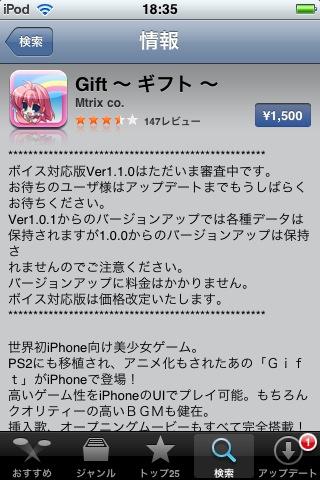 09042802.jpg