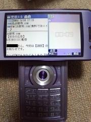 09051104.jpg