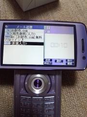 09051105.jpg