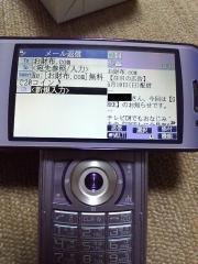 09051107.jpg