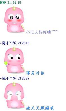 {8C12004C-DC3D-457D-BA0A-C1708B08F1D0}.jpg