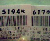 20060125013312